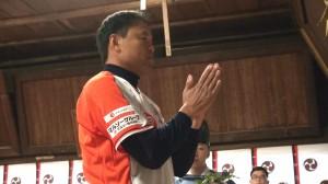 20130314アルビBC必勝祈願①内藤監督