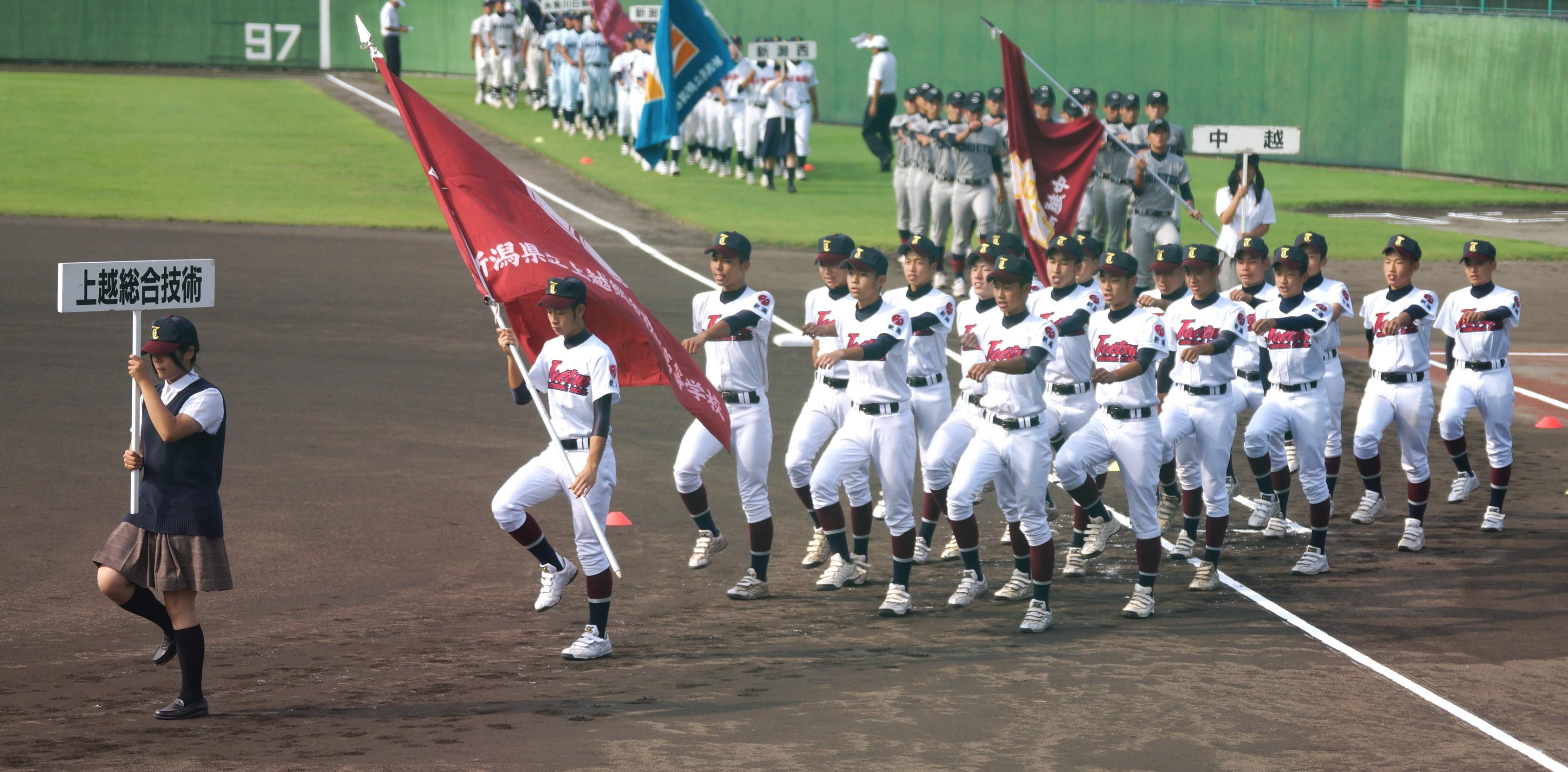 新潟野球ドットコム | 新潟県に関する野球情報を追いかける ...