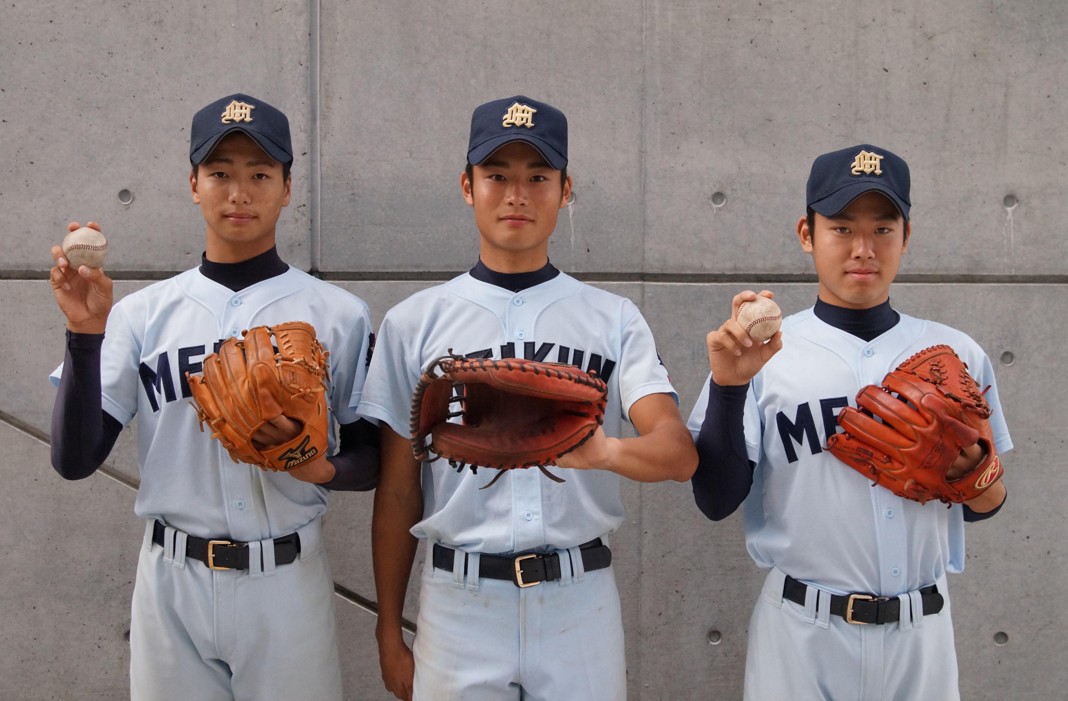 新潟 高校 野球 したらば 掲示板 新潟県の高校野球 part2 (2017~2020)