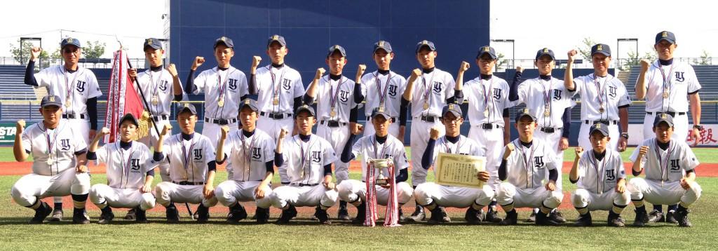 全軟県大会に続き二冠を達成した吉田中(写真は5月の全軟県大会)