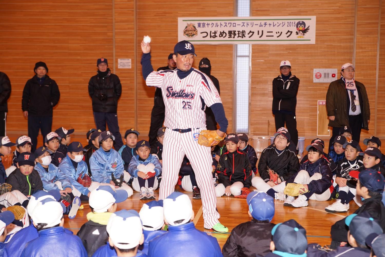 NPB・イベント】ヤクルト館山投...
