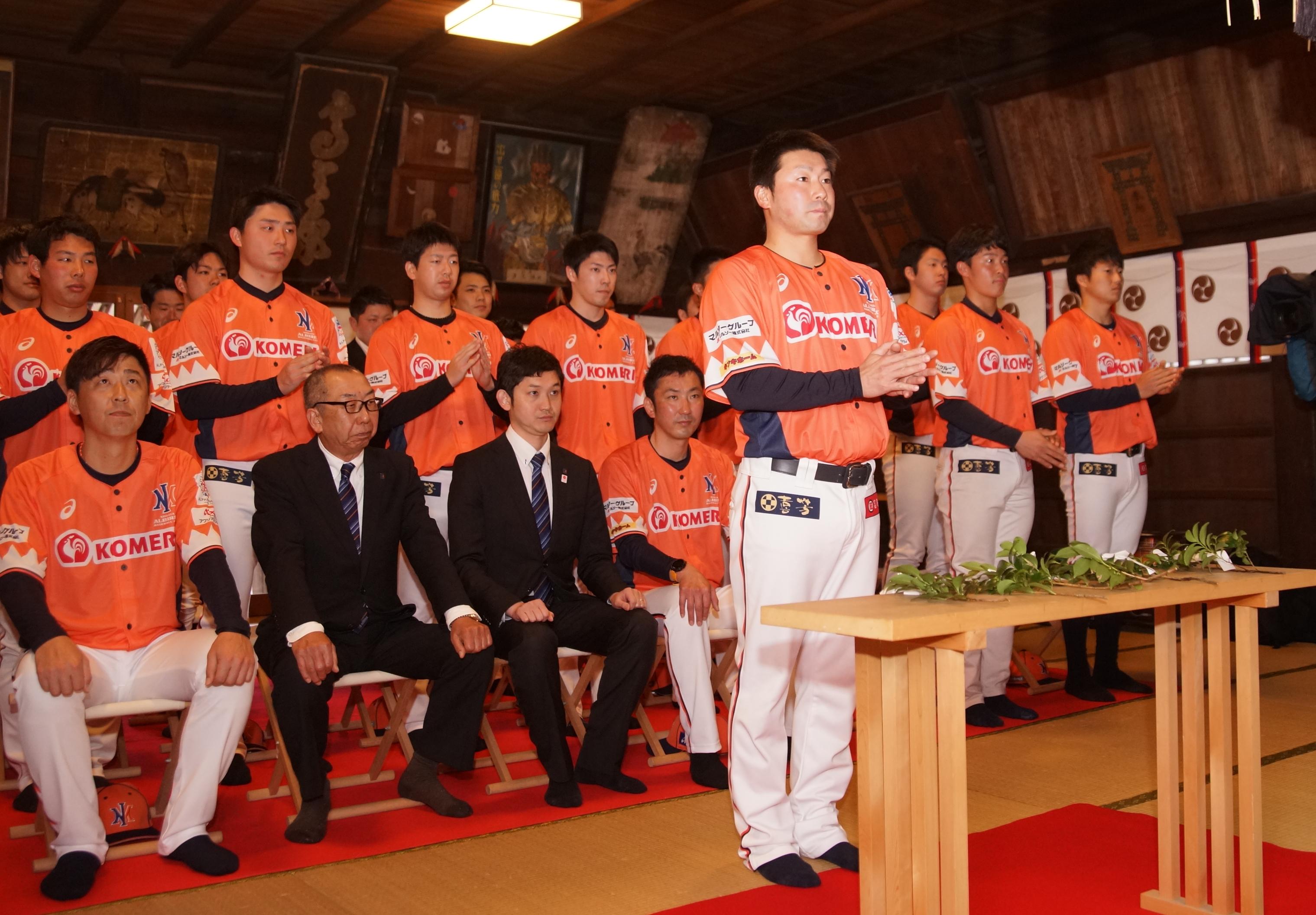 新潟野球ドットコム【BCL】楠本が2年連続で主将に 新潟アルビレックスBCが必勝祈願